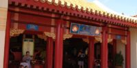 The Lotus Blossom Café