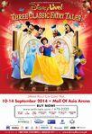 FA Disney FAIRYTales Print 5colsx24cm CMYK