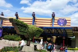 Captain EO of Disneyland Paris