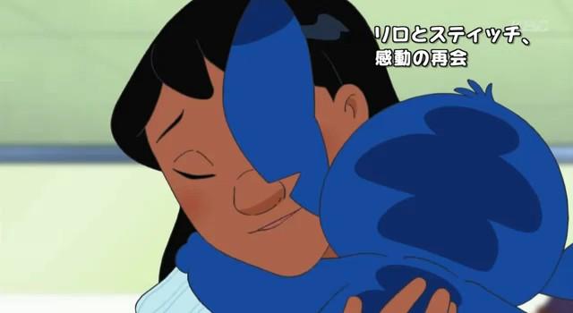 File:Lilo & Stitch Reunion 8.jpg