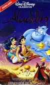 Aladdin Brazil