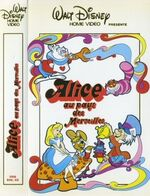 Alice fr vhs early 1980s