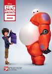 Big Hero 6 poster 2