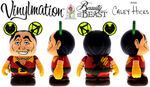 Beauty and beast vinylmation gaston