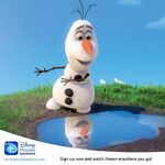 Frozen Disney Movies Anywhere Promotion