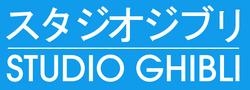 Studio-ghibli-logo 1