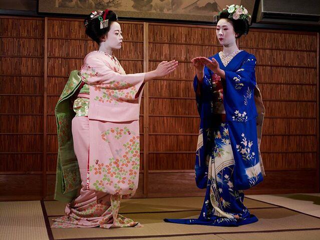 File:Geisha.jpg