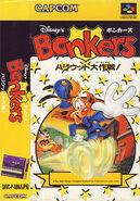 Bonkers SNES Japanese Cover