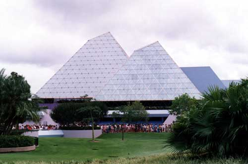 File:ImageWorks at Epcot.jpg