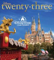 Disney Twenty Three Shanghai Disney Resort Cover