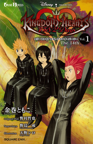 File:Kingdom Hearts 358-2 Days Novel 1.png