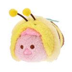 Honey Bee Piglet Tsum Tsum Mini