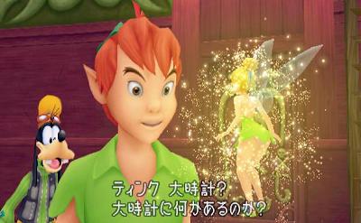 File:Goofy Peter Pan Tinker Bell.JPG
