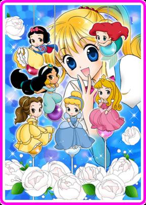 Kilala princess and others