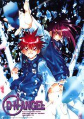 Dark and daisuke 1