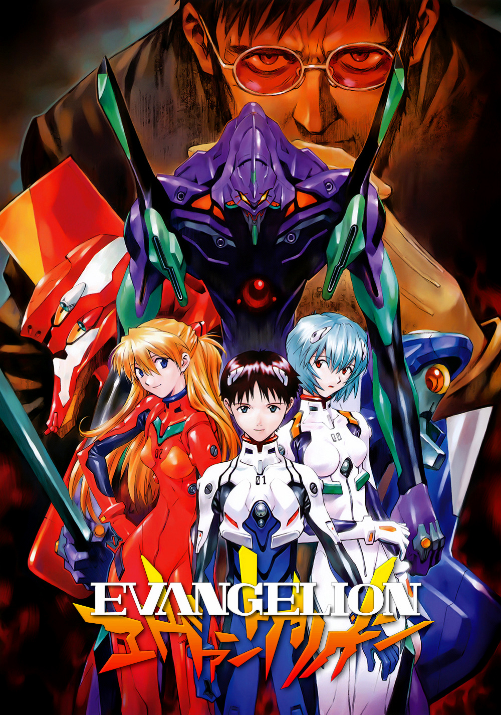 ¿Evangelion? Latest?cb=20160509190410&path-prefix=es