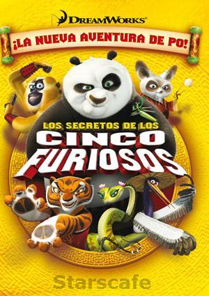 Kung Fu Panda 2 Dvd Cover Kung Fu Panda: Los sec...
