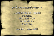 Pirate Panic - Letter - Super Donkey Kong 2 GBA