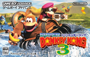 Donkey Kong Country 3 GBA Box