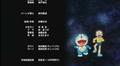 Hình thu nhỏ của phiên bản vào lúc 02:31, ngày 14 tháng 5 năm 2013