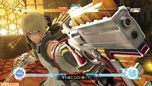 File:Hack-Versus Famitsu 07.jpg