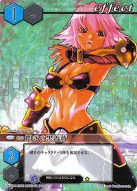 57 (Card Battle)