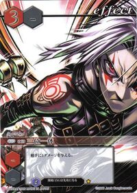 69 (Card Battle)