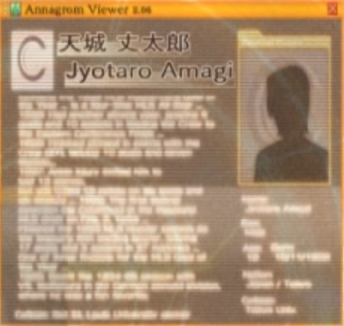 File:Amagi.jpg
