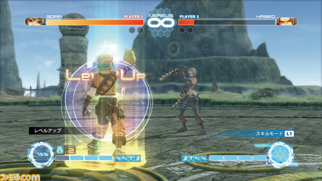 File:Hack-Versus Famitsu 05.jpg