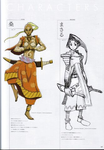 File:PHANTOM CHARACTERS 02 BLACK-197.JPG