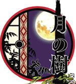 File:Tsukinoki.png