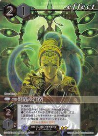 83 (Card Battle)