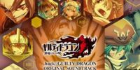 .hack//Guilty Dragon Original Soundtrack