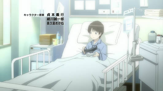File:Tanagami.jpg