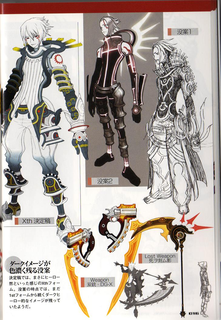Image - Haseo - Xth Prototype (G.U. Perfect Guide Page 16).JPG ...