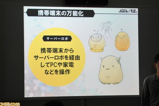 File:Makoto-san's concept.jpg