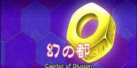 Capital of Illusion