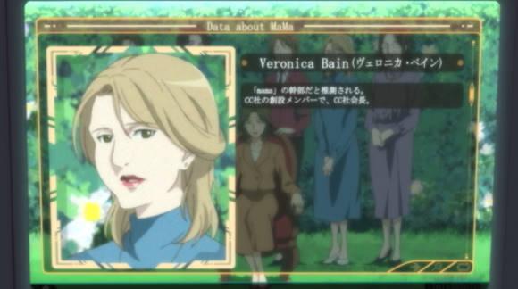 File:Veronica.jpg