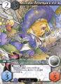 Thumbnail for version as of 23:26, September 23, 2006