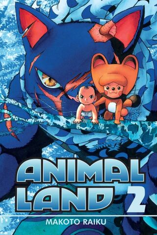 File:Animal Land Volume 2.jpg