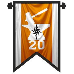 File:Quartermaster (achievement).png