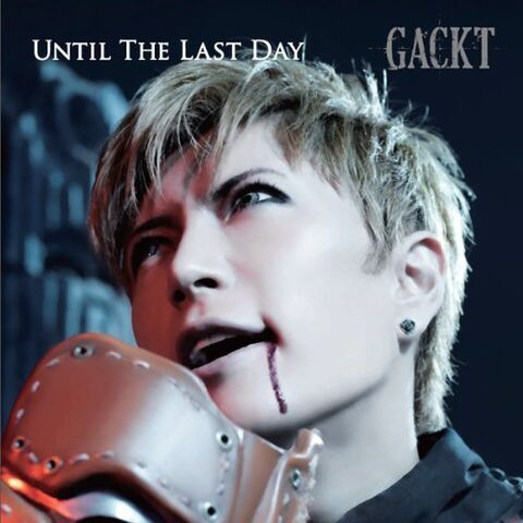 File:Until The Last Day (maxi single).jpg
