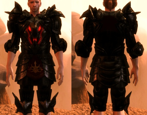 File:Armor of the Sentinel.png