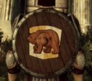 Howe Guard Shield