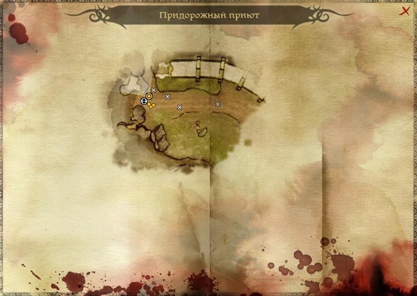 Dragon Age Origins Квест Наука Призыва