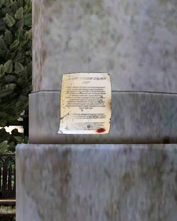 File:Letter reward offered ghyslain ninette.png