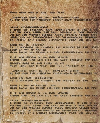 File:Mage book 2.jpg