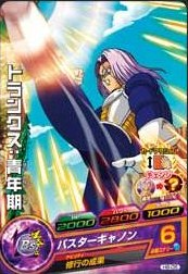File:Future Trunks Heroes 9.jpg