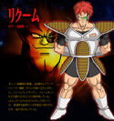 Recoome BT3
