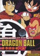 Dragon ball collection 06 fortune teller baba sag frontcover large UayekTyAMV6n96t